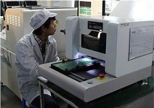 SMT automatic inspection